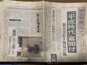 h_newsp1.jpg